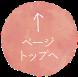米粉の焼き菓子専門店 葉月